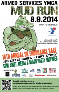 ASYMCA Mud Run - Aug 2014