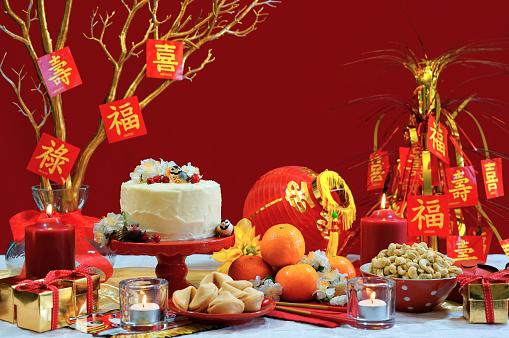 Celebrate Chinese New Year 2019